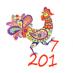 Bonne année du Coq de Feu !